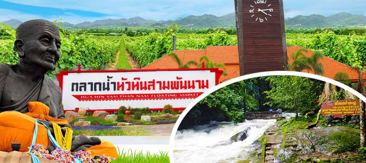 Hua Hin Vineyards and Waterfalls